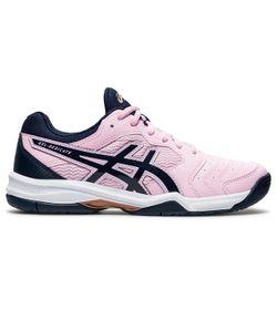 Tenis-asics-para-mujer-Gel-Dedicate-para-tenis-color-rosado.-Lateral-Externa-Derecha
