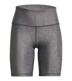 Pantaloneta-under-armour-para-mujer-Hg-Armour-Bike-Short-para-entrenamiento-color-gris.-Frente-Sin-Modelo